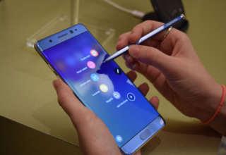 Samsung Galaxy S8 Note