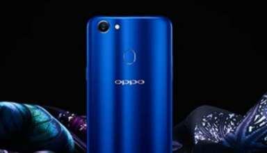 OPPO-F5-Blue
