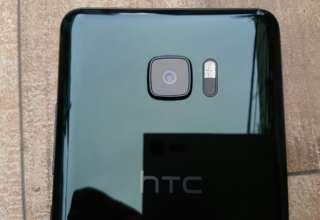 HTC-device